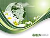 Векторный клипарт: экологические абстрактных фоне