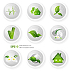Vector clipart: environmental icons set