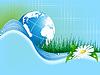 Векторный клипарт: экологической концепции