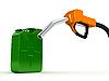 Photo 300 DPI: Refuel pump