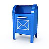 Metal mailbox | Stock Illustration