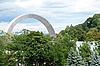 在基辅人民友谊拱门 | 免版税照片
