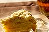 Photo 300 DPI: napoleon cake and cup