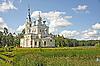Фото 300 DPI: Церковь Александра Невского в Стамериене