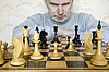 ID 3124491 | Old man plays chess | High resolution stock photo | CLIPARTO