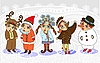 Vector clipart: Christmas card with childrren