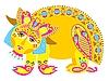 ID 3093038 | Ornamental mythical beast | High resolution stock illustration | CLIPARTO