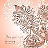 Векторный клипарт: цветочный узор