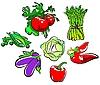 Vektor Cliparts: Gemüse-Sammlung