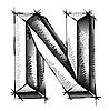 Vektor Cliparts: Skizze von Buchstaben