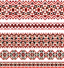 Vector clipart: embroidered ethnic Ukrainian cross-stitch patterns