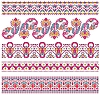 Vector clipart: Collection of embroidered ukrainian national ornaments