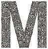Векторный клипарт: декоративная буквица M