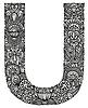 Vector clipart: ornamental initial letter U