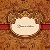 ornamental vintage card template