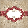 Vector clipart: ornamental vintage card template