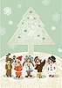 Vector clipart: Christmas tree and children in fancy dress