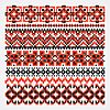 Vector clipart: cross-stitch ethnic Ukraine pattern