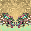 Vector clipart: ornate card announcement
