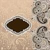 Vektor Cliparts: Zier-Vorlage mit floralen Hintergrund