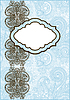 Vector clipart: ornate frame for invitation or announcement