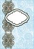 Vektor Cliparts: verzierten Rahmen für die Einladung oder Ankündigung