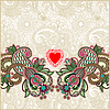 Vector clipart: Valentin Day card with heart