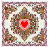Vektor Cliparts: Valentin Day Karte mit Herz