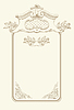 Vector clipart: classical vintage old frame design
