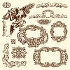 Ornamental design elements | Stock Vector Graphics