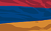 Vector clipart: flag of Armenia