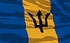 Vector clipart: flag of Barbados