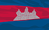 Vector clipart: flag of Cambodia
