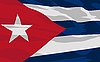 Vector clipart: flag of Cuba
