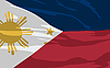 Vector clipart: flag of Philippines