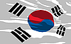 Vector clipart: flag of South Korea