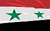 Vector clipart: flag of Syria