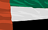 Vector clipart: flag of United Arab Emirates