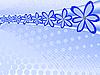 Сине-голубой цветочный фон