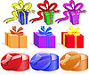 Vector clipart: set of gift boxes