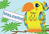 Векторный клипарт: Приглашающий попугай