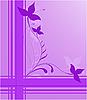 Векторный клипарт: фиолетовый цветочный узор
