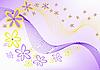 Векторный клипарт: цветы на фиолетовом фоне