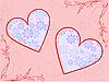 Векторный клипарт: Рамка с сердцем