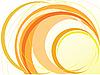 Векторный клипарт: абстрактный оранжевый фон