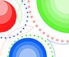 Векторный клипарт: красочные круги