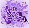Vector clipart: lilac flower on the spray