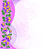 Vector clipart: violets on pink spray