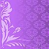 Vector clipart: lilac plant composition