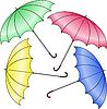 Vector clipart: four umbrella